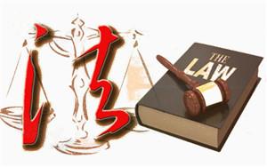 到法院起诉离婚需要带些什么
