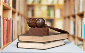 拒不履行离婚协议,法官说法解纠纷